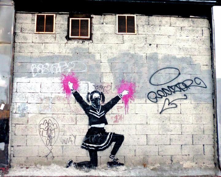 """Cro stencil in Harlem"""