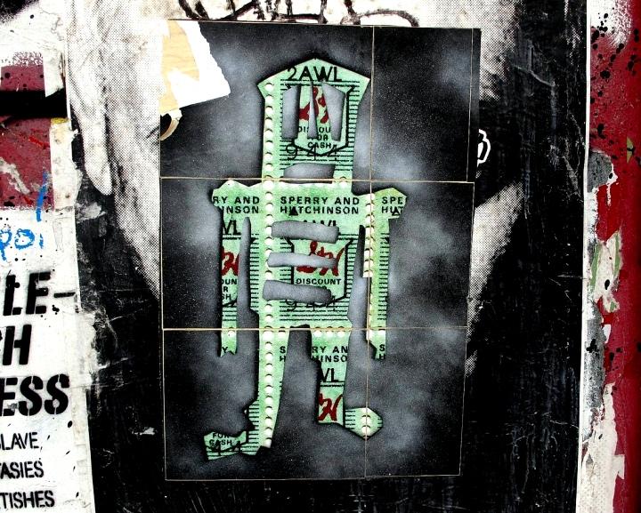 """Sti(c)kman street art in Bushwick, NYC"""