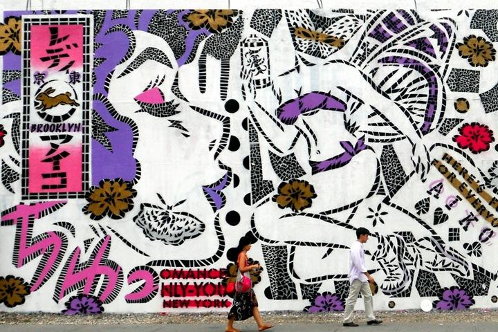 """Aiko street art"""