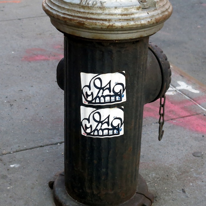 Katsu sticker in NYC NYCs Stylish Sticker Art    Part l: Anthony Lister, Alice Mizrachi, Curly, RAE, Katsu, Billi Kid, Street Grapes & more