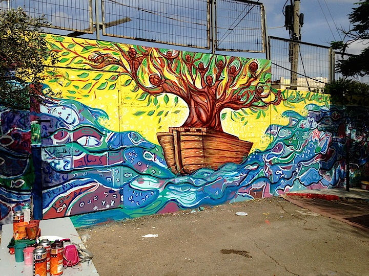 Mural by Israeli and Palestinian youth Brooklyn Based Artist and Arts Educator Joel Bergner aka Joel Artista on His Recent Project with Israeli and Palestinian Youth