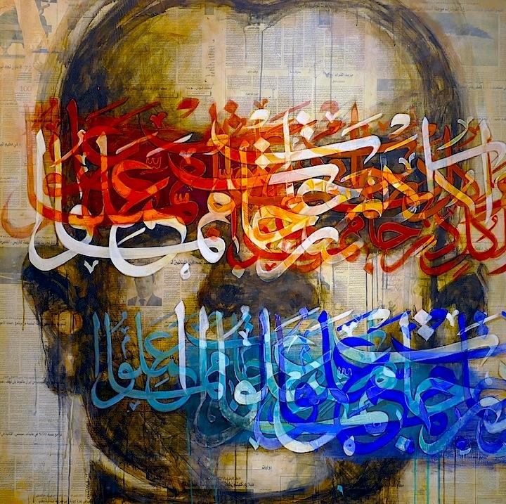 Ayad-Alkadhi-I-Am-Baghdad