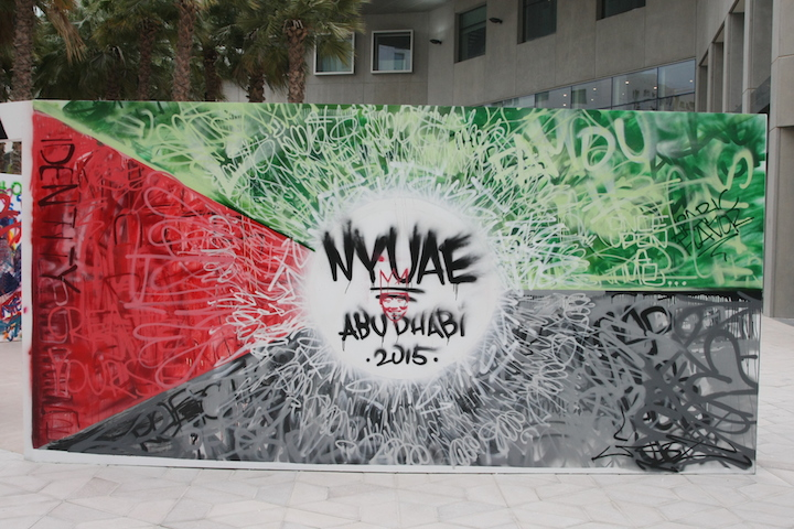 Just1 street art mural NYU Abu Dhabi  Houda Lazrak Curates NYU Abu Dhabi First <em>Live Painting Event</em>: Fats, Steffi Bow, SyaOne, Enforce1 and Just1