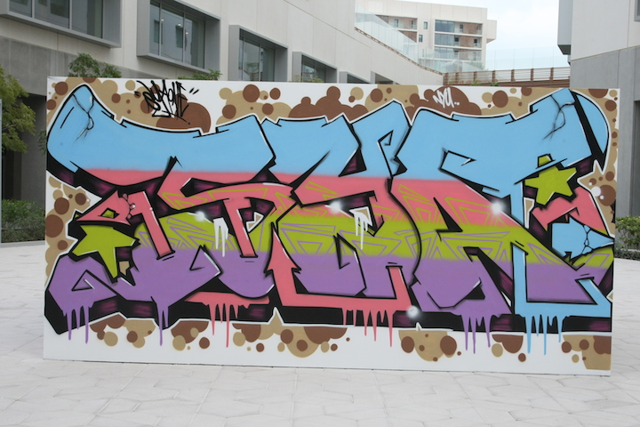 SyaOne graffiti NYU Abu Dhabi  Houda Lazrak Curates NYU Abu Dhabi First <em>Live Painting Event</em>: Fats, Steffi Bow, SyaOne, Enforce1 and Just1