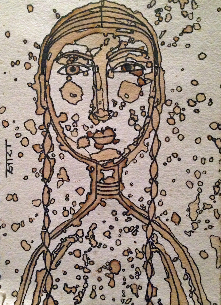 sara-erenthal=self-portrait-with-coffee-stains