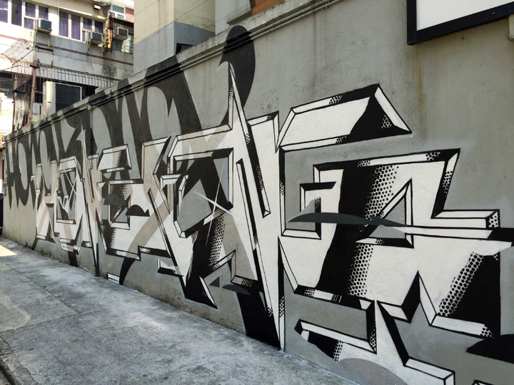 HKwalls-Faust-and-Roids