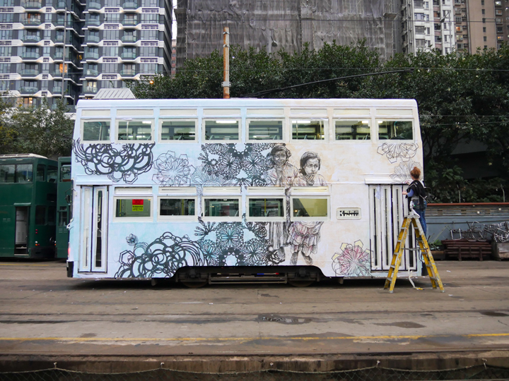 Swoon-HKWALLS-HOCA-HKtramways-5-2