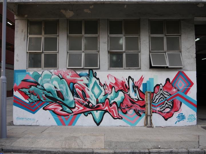 DEBE-HKWALLS17-702