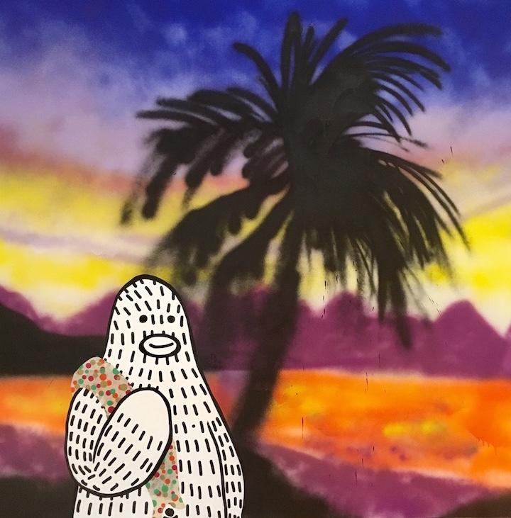 4 Frank Ape - Maui - Brandon Sines